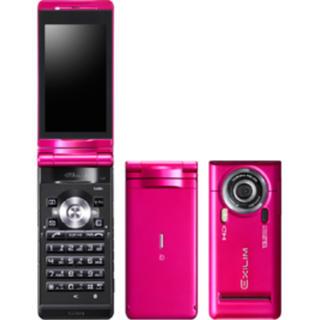 カシオ(CASIO)のフューチャーフォン CASIO CA006(携帯電話本体)