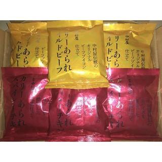 ナカムラヤ(中村屋)の新宿中村屋 カレーあられ 2種計6袋(菓子/デザート)