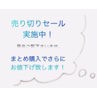 🐶お知らせ🐶(その他)