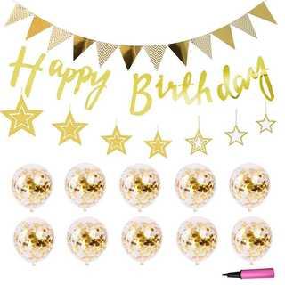 誕生日パーティに♫ 飾り付け バルーン ガーランド 1歳 2歳 3歳(その他)