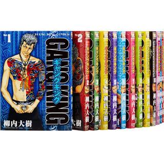 ギャングキング☆1〜20巻(少年漫画)