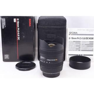 シグマ(SIGMA)の【極美品】SIGMA AF 8-16㎜ F4.5-5.6 DC【Nikon用】(レンズ(ズーム))
