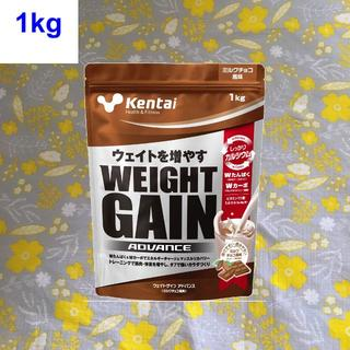 ケンタイ(Kentai)のEDLP-SD♪Kentai ウェイトゲインアドバンス ミルクチョコ 1kg (エクササイズ用品)