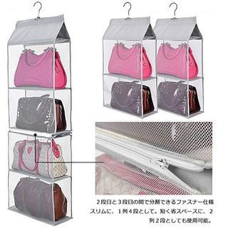 バッグ収納ラック カバン収納 吊り下げ 不織布 4段式(その他)