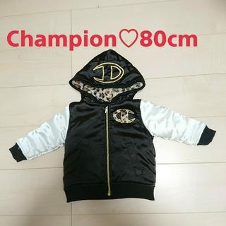 チャンピオン(Champion)の♡Champion アウター  80cm(ジャケット/コート)