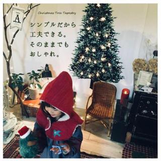 クリスマス ツリー タペストリー モミの木 布製 クリスマスツリー ノーマル M(絵画/タペストリー)