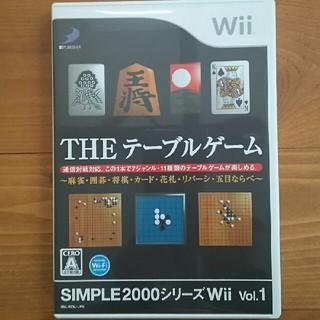 ウィー(Wii)のWii THEテーブルゲーム麻雀・囲碁・将棋・カード・花札・リバーシ・五目ならべ(家庭用ゲームソフト)