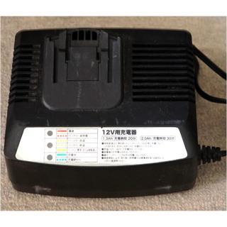 藤原産業インパクトドライバー用充電器(工具)