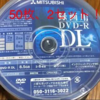 三菱 - DVD-R