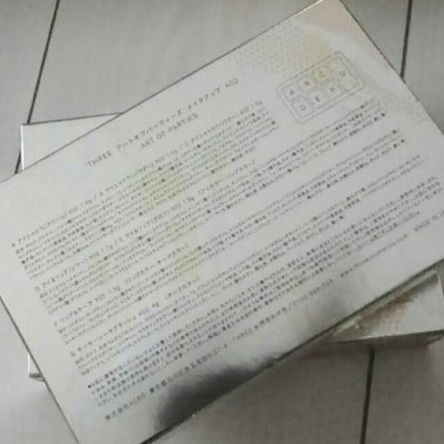 03fa525b17c6 THREE - 02単品 THREE新品アートオブパーティーズ メイクアップ X02 ...