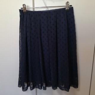エムケークランプリュス(MK KLEIN+)のネイビー シフォンスカート(ひざ丈スカート)