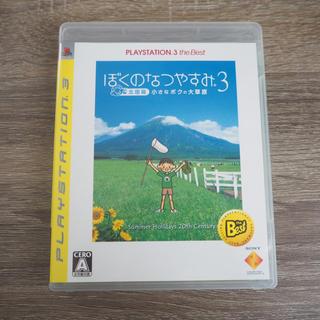 プレイステーション3(PlayStation3)のぼくのなつやすみ3 ぼくなつ 3 ps3 北国篇 プレステ ソフト(家庭用ゲームソフト)