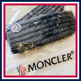 モンクレール(MONCLER)のMONCLER (その他)