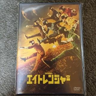 カンジャニエイト(関ジャニ∞)のエイトレンジャー DVD(日本映画)