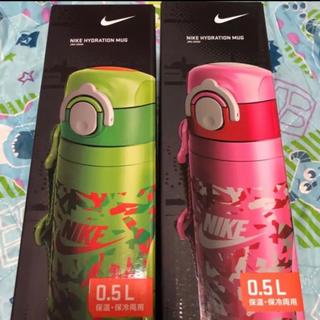 ナイキ(NIKE)の二本 新品未使用 サーモス  子供用水筒 保冷 保温 肩紐付き kids ナイキ(水筒)