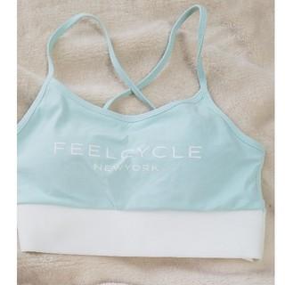 FEEL CYCLE ブラトップ(ブラ)