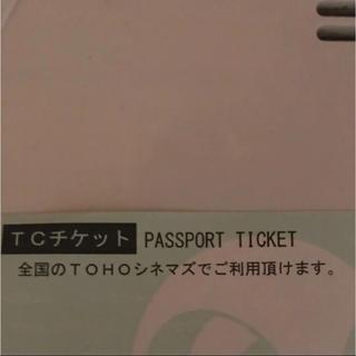 トウホウ(東邦)の映画 無料 TCチケット TOHOシネマズ 無料鑑賞券(邦画)