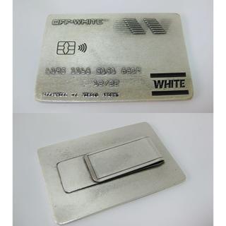 オフホワイト(OFF-WHITE)のOff-White カード型 マネークリップ 1点限り(マネークリップ)