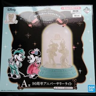 ディズニー(Disney)の【一番くじ】Disney 90 YEARS of ROMANCE A賞&B賞(キャラクターグッズ)