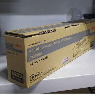 沖 OKI トナーカートリッジ TNR-C3KK1(OA機器)