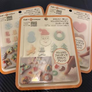 カイジルシ(貝印)の貝印 マシュマロフォンダン クリスマス等 3セット(調理道具/製菓道具)