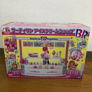 タカラトミー(Takara Tomy)のサーティワンアイスクリームショップ (キャラクターグッズ)