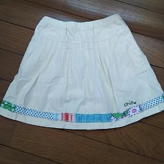 チップトリップ(CHIP TRIP)の子供服 スカート 80 chip trip(スカート)