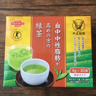 タイショウセイヤク(大正製薬)の血中中性脂肪が高めの方の緑茶 大正製薬(健康茶)