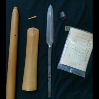 日本刀 槍 蔵出(武具)
