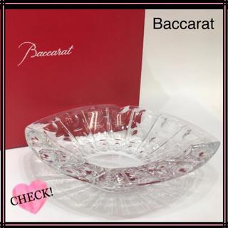 バカラ(Baccarat)の未使用 Baccarat バカラ エキノックスクリスタル灰皿 アッシュトレイ(灰皿)