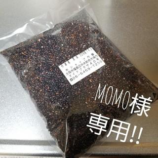 減農‼️ 国産 新米 30年度 丹波産 黒米 古代米 5キロ‼️(米/穀物)