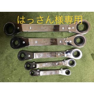 ラングツールズ レンチセット ミリ&インチ10本セット(工具)