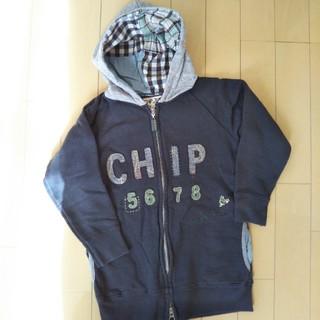 チップトリップ(CHIP TRIP)のChipTrip チップトリップ  スウェットフルジップパーカ(カーディガン)