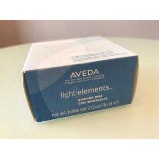 アヴェダ(AVEDA)のAVEDA ライトエレメンツ シェイプ ワックス(ヘアワックス/ヘアクリーム)