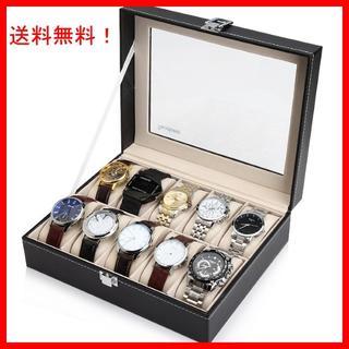 【スッキリ!】時計収納ケース 10本入り(その他)