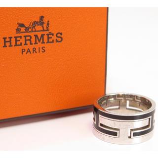 エルメス(Hermes)のエルメス ムーブアッシュリング 指輪 サイズ11号 シルバー925 HERMES(リング(指輪))