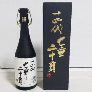 十四代 七垂二十貫(日本酒)