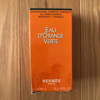 エルメス(Hermes)のエルメス オールオーバー シャンプー (シャンプー)