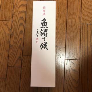 純米酒 魚沼で候 (日本酒)