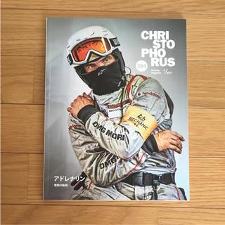ポルシェ(Porsche)のポルシェカタログ(カタログ/マニュアル)