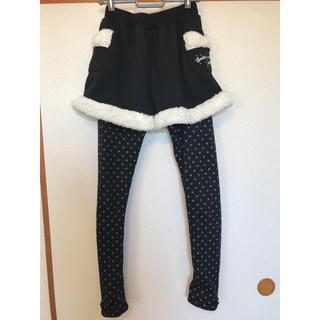 シマムラ(しまむら)の☆美品 1回着  あったかボアスカパン 160(パンツ/スパッツ)