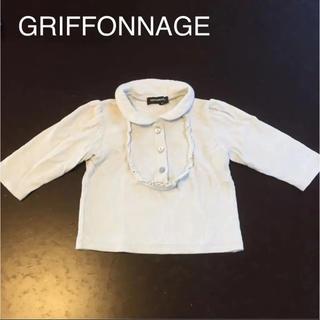 グリフィン(GRIFFIN)のGRIFFONNAGE 女の子 ベビー服 70㎝(シャツ/カットソー)
