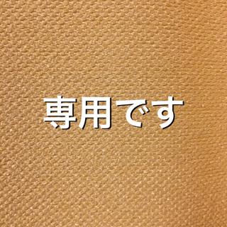 ニシキベビー(Nishiki Baby)の東京エンゼル おむつカバー(白)3枚セット(ベビーおむつカバー)