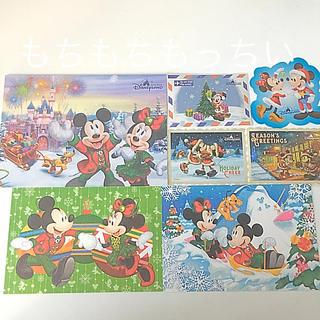 ディズニー(Disney)のポストカード & ステッカー   ミキミニ  香港ディズニー(シール)