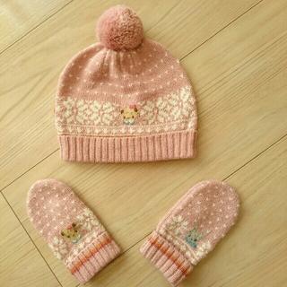 ファミリア(familiar)のファミリア   ニット帽と手袋    80~90㎝(帽子)