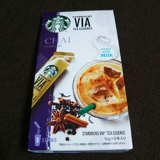 スターバックスコーヒー(Starbucks Coffee)の【スターバックス】チャイ(その他)