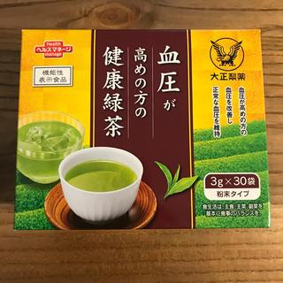 タイショウセイヤク(大正製薬)の血圧が高めの方に 健康緑茶(健康茶)