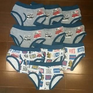 タカラトミー(Takara Tomy)の95サイズ トミカ パンツ 10枚セット 子供肌着 ブリーフ (下着)