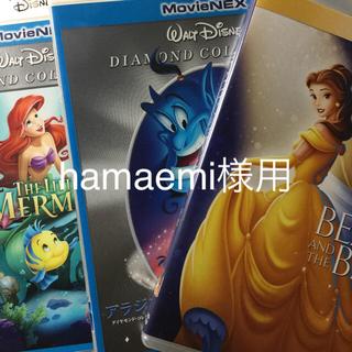ディズニー(Disney)のhamaemi様用 Blu-ray 純正ケース入り3枚セット(アニメ)
