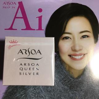 アルソア(ARSOA)のアルソア クイーンシルバー 70g 新品 (洗顔料)